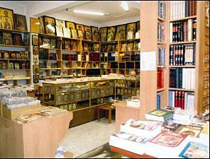 biblipolio